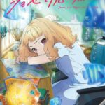 Anime de Josee the Tiger and the Fish